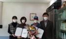 정읍전국실버영화제 장려상 수상